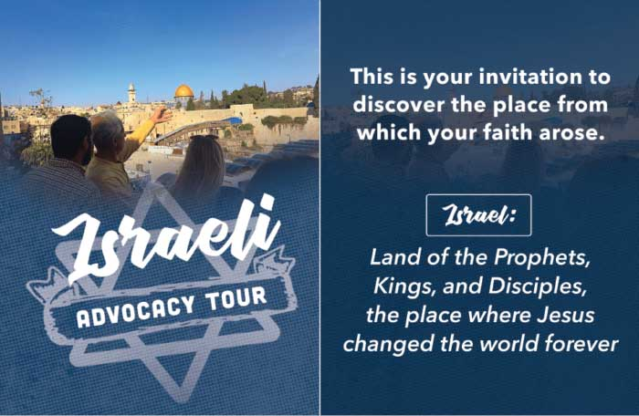 Celebrate Israel's 70th Birthday with Us this October
