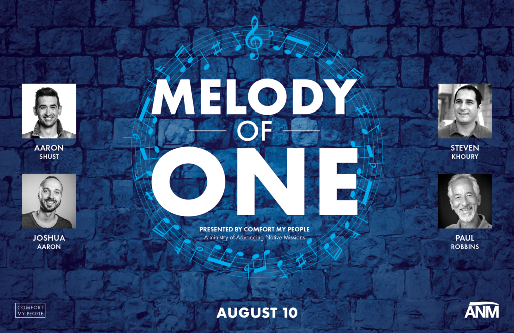 Melody of One featuring Aaron Shust and Joshua Aaron in New York City