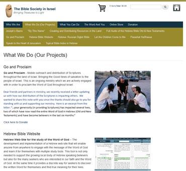 Bible Society of Israel
