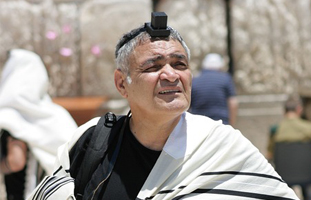 Jew with tallit at the Western Wall