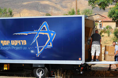 Israel humanitarian aid