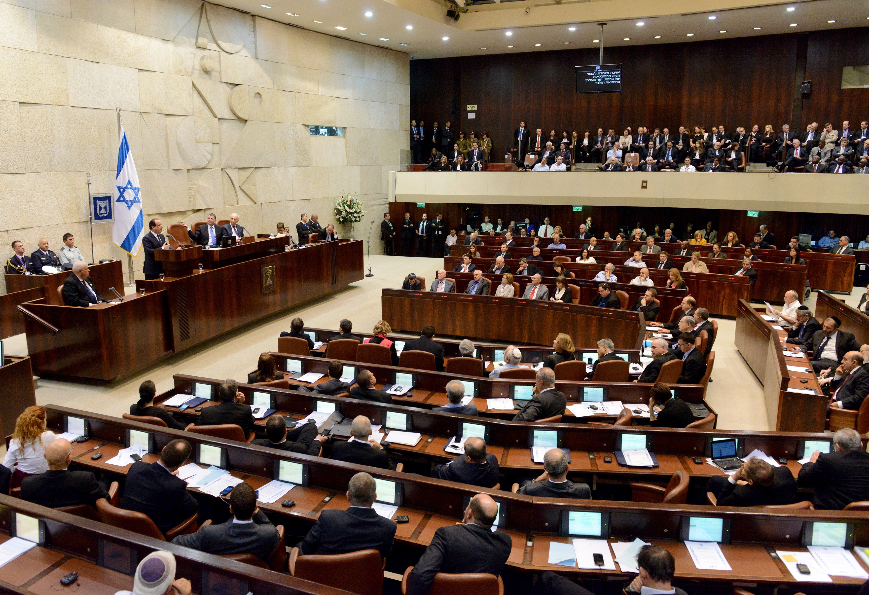 Picture of The Knesset by Rafael Nir on Unsplash