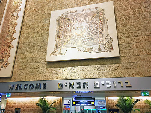 welcome to Israel tel aviv airport sign