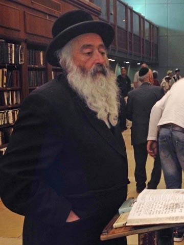 Yeshiva on the wall Jerusalem
