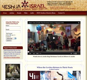 Yeshua Israel Ministries